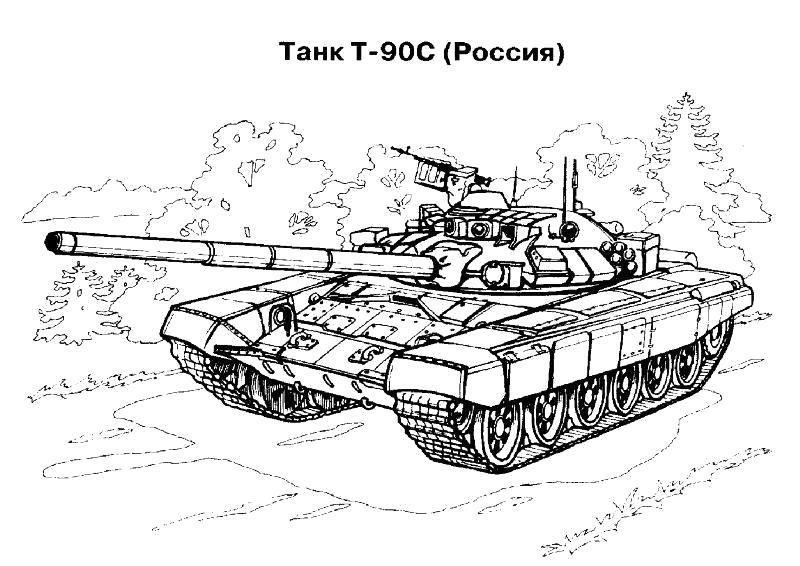 "Раскраска Раскраски ""танк т 34"" . танк"