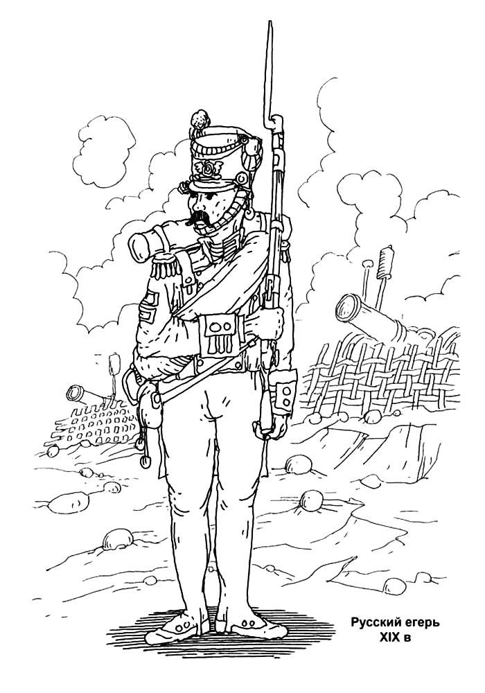 Раскраска  русский егерь. Скачать Солдат.  Распечатать Солдат