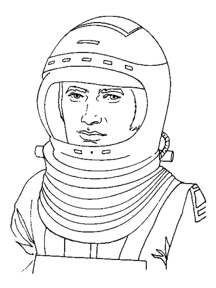 Раскраска Космонавт. день космонавтики