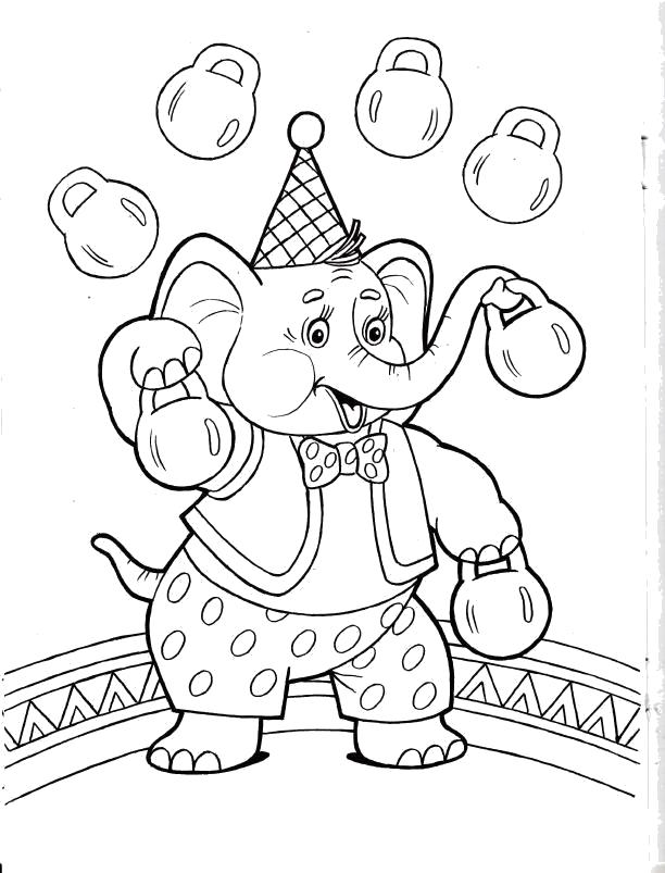 Раскраска Жонглёр слоник. цирк