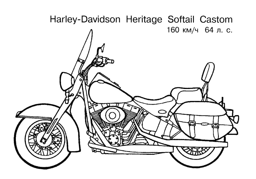 Раскраска Мотоцикл harley davidson softail castom. Мотоцикл