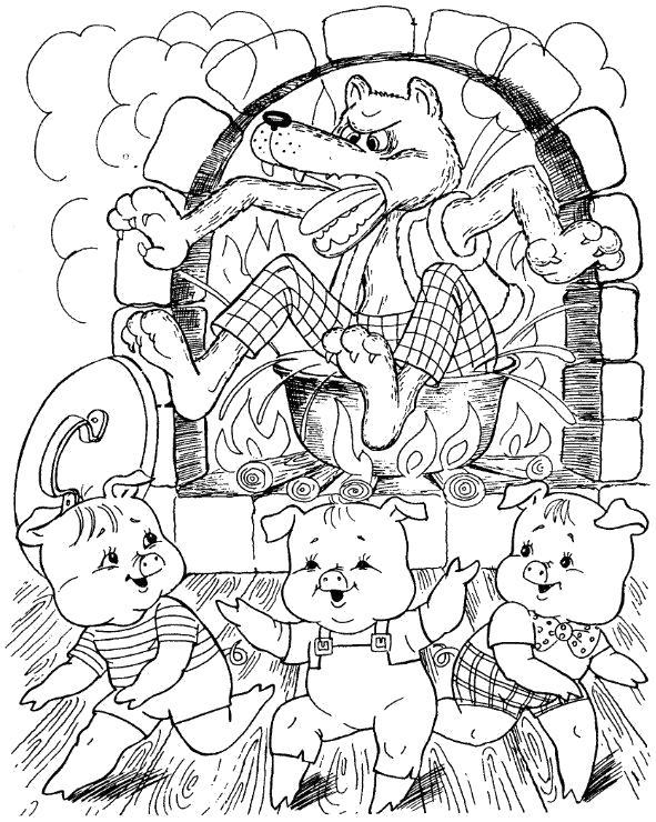 Раскраска ниф-ниф, нуф-нуф, наф-наф и страшный волк. три поросенка