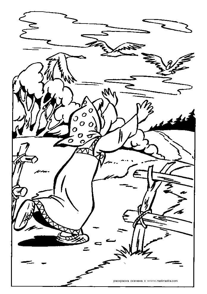 Раскраска  Гуси-лебеди уносят Иванушку.  Детские ,  из русских сказок, русские народные сказки в картинках для детей. Скачать гуси лебеди.  Распечатать сказки