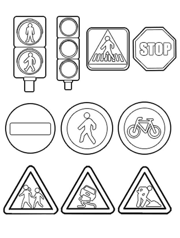 Раскраска  Знаки . Правила дорожного движения