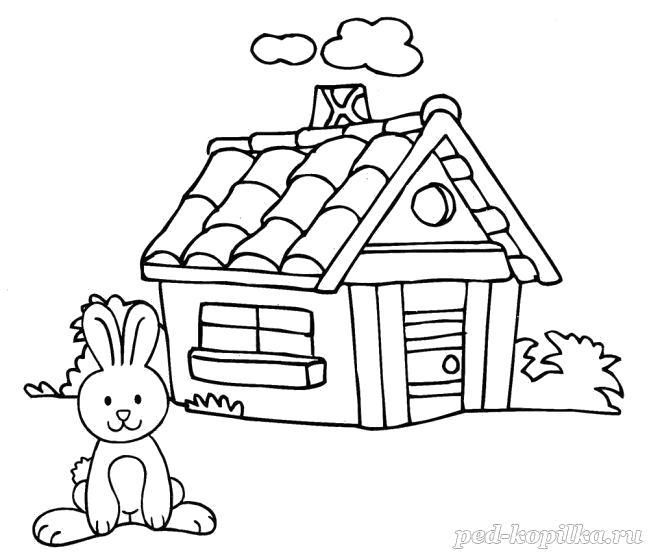Раскраска . Домик и зайчик. Скачать Дом.  Распечатать Дом