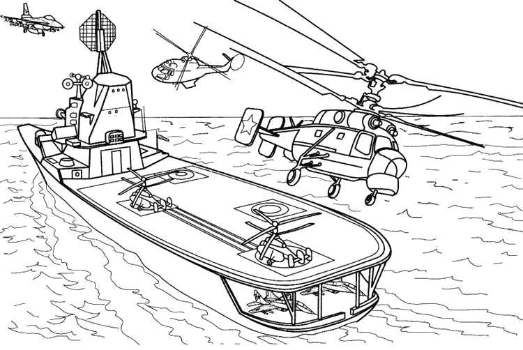 Раскраска военная техника, лодка, вертолет, авианосец. Скачать .  Распечатать