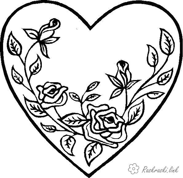 Раскраска  День святого Валентина сердце, розы, валентинка. Скачать любовь, сердце.  Распечатать День святого валентина