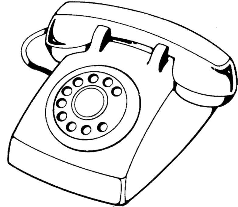 предлагает картинки на которых нарисованы телефоны известно, сколько селфи