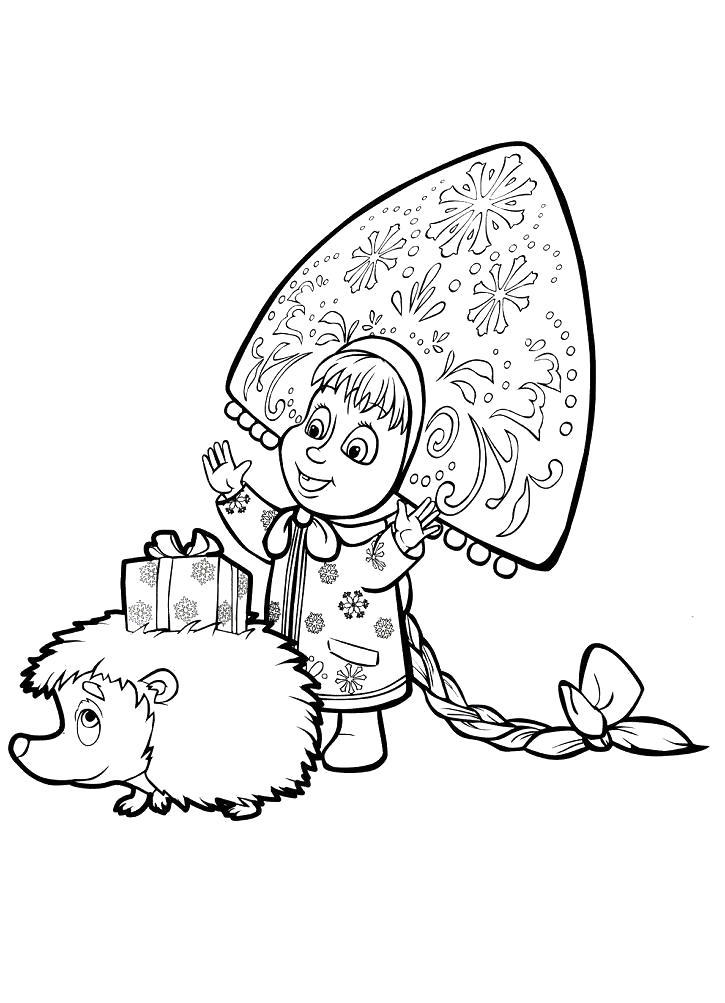 Раскраска Маша дарит подарок ёжику. Скачать Маша и медведь.  Распечатать Маша и медведь
