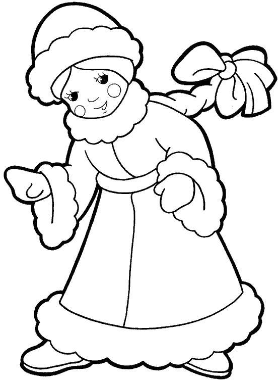 Раскраска Снегурочка с косичкой. Снегурочка