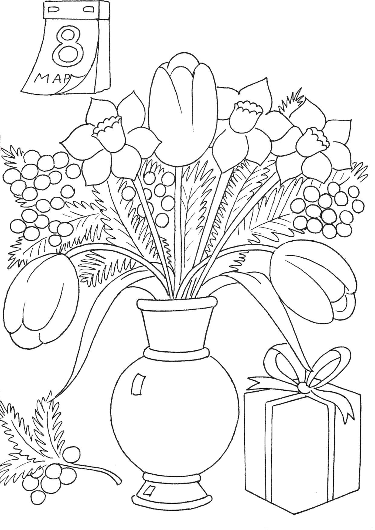 Раскраски Весна, Раскраски картинки для всех возростов.