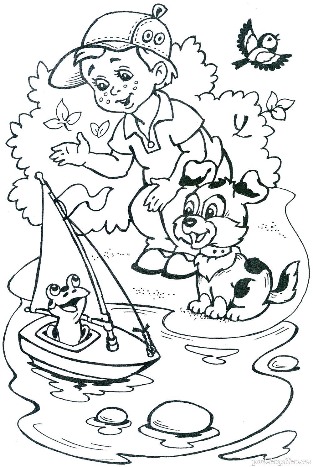 Раскраска Раскраски для детей от 5 лет на тему Лето. Мальчик с собакой запускает кораблик в пруду. Лето