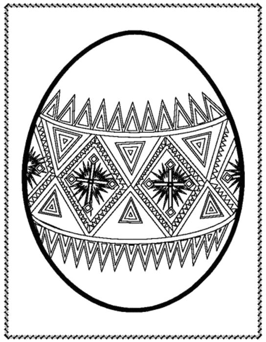 Раскраска яйцо пасхальное.