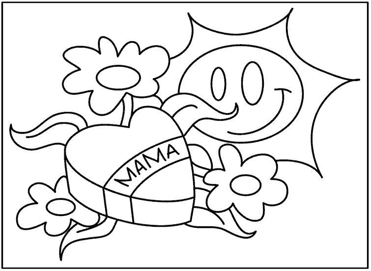 Раскраска Подарок маме. 8 марта