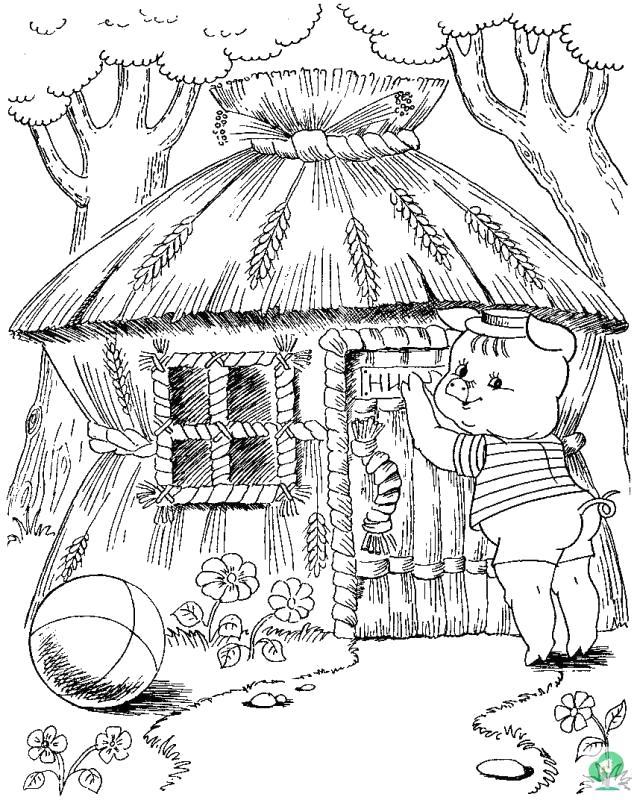 Раскраска  сказка три поросенка домик из соломы ниф-ниф. Скачать три поросенка.  Распечатать сказки