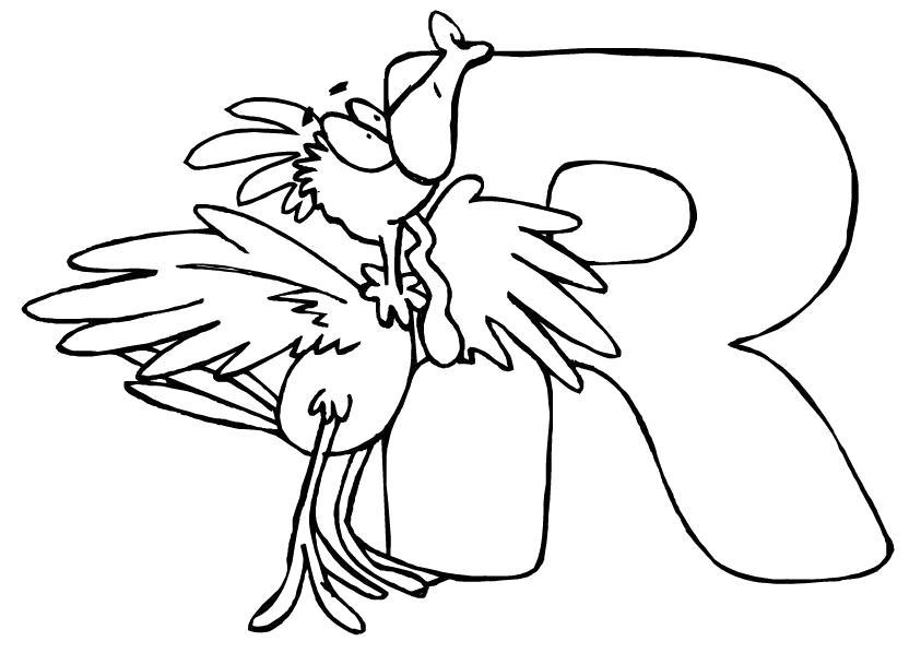 Раскраска R. Английский алфавит