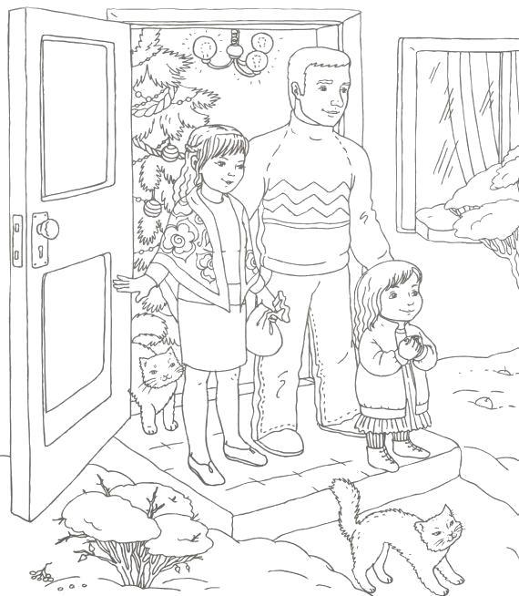 Раскраска семья вышла гулять. Скачать Рождество.  Распечатать Рождество