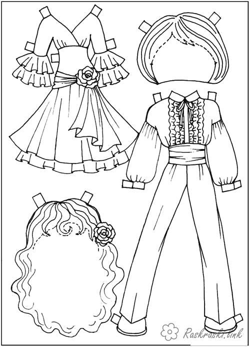 Раскраска  кукла одежда, кукла, раскрасить. Скачать одень куклу.  Распечатать одень куклу