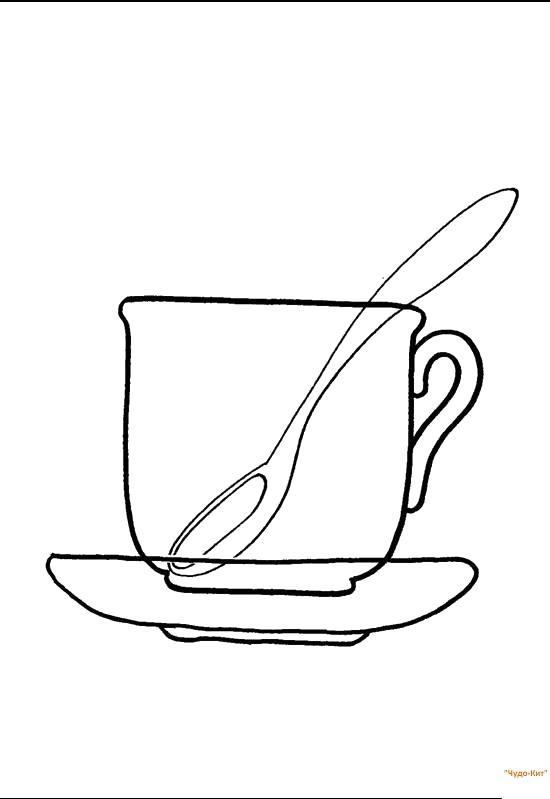 Раскраска стеклянный стакан, чайная ложка, блюдце. чашка