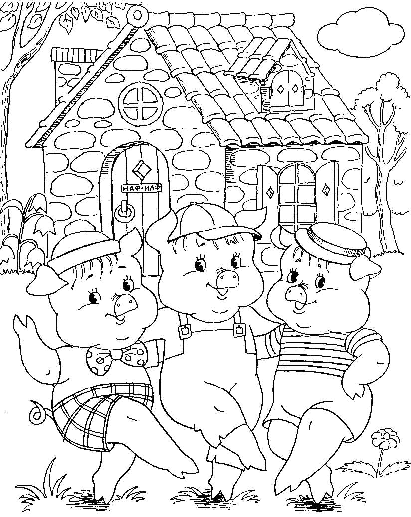 Раскраска  для детей Три поросенка. Скачать три поросенка.  Распечатать сказки