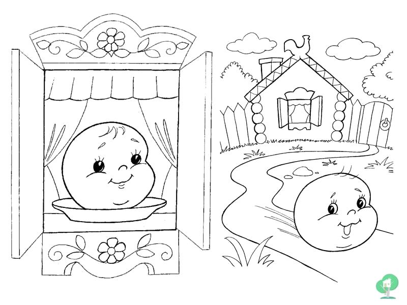 Раскраска русская народная детская сказка колобок с картинками-ми. Скачать колобок.  Распечатать сказки